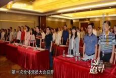 """不忘初心 聚力前行 ——海南自由贸易港建设的""""账房先生"""""""
