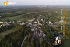 """探索新时代乡村振兴新路径 陈创福:水北村""""变形记"""""""
