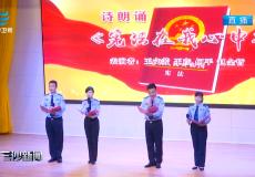 中国宪法边疆行走进三沙