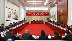 十九大代表分组讨论习近平同志的报告
