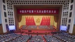 《海南新闻联播》完整版视频2017年10月18日