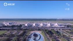 《海南新闻联播》完整版视频2017年12月17日