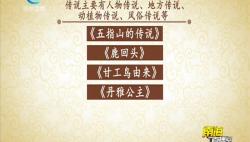 黎族民间mzc24梦之城娱乐网站内容丰富 源远流长