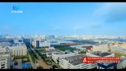 《海南新闻联播》2018年04月23日