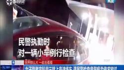 女子刚考完科目三就上高速练车 遇民警检查竟装疯卖傻求放过