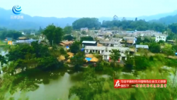 《海南新闻联播》2018年08月30日