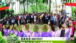 """首届""""中国农民丰收节""""推出""""5个100""""活动"""