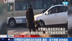 交警幫過馬路的孕婦系鞋帶 網友:這個彎腰 動作超帥