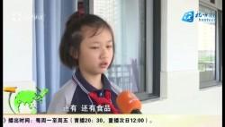 博鰲亞洲論壇在學生眼里是什么樣的