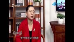 中国人的9种特殊体质(一)