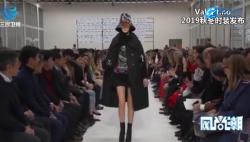 Valentino 2019秋冬时装发布
