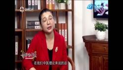 中国人的9种特殊体质(三)