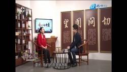 中国人的9种特殊体质(二)