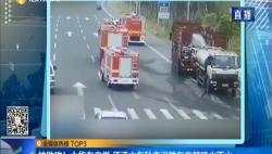 神助攻! 大货车自燃 俩洒水车秒变消防车交替喷水灭火