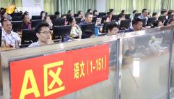 微视频:海南高考评卷已阅七成 听听评卷老师怎么说