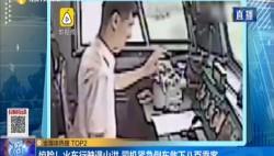 驚現!火車行駛遇山洪 司機緊急倒車救下八百乘客
