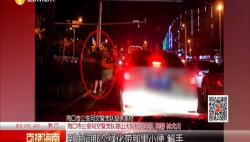 男子下车在路边小便致拥堵 执法部门依法对其处罚
