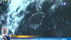 海南省气象局发布高温四级预警 7市县今日将出现37℃以上高温