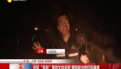 """臺風""""韋帕""""登陸文昌翁田 登陸前當地狂風暴雨"""
