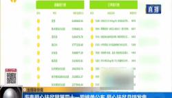 海南爱心扶贫网第四十一期榜单公布 爱心扶贫月饼发售