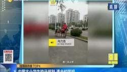 內蒙古小學生騎馬報到 遭全校圍觀