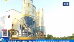 海南省加强控制施工扬尘和噪音污染 要求规范安装在线监测设备