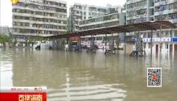 """抗擊""""韋帕"""":公交公司停車場積水 23條線路未恢復"""