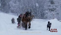 来自中国新疆的故事——高山冲浪者