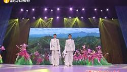 """追夢清瀾港,不負人民情!2019年""""送歡樂 下基層""""慰問演出"""