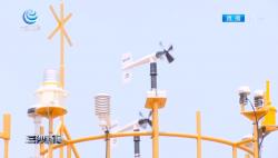 南海调查技术中心:量身定制观测浮标 为深中通道沉管建设护航