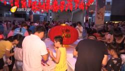 《海南新闻联播》2019年10月25日