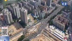 海口加速推進省府北—白龍南路交叉路口互通工程