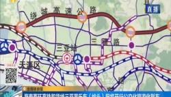海南西环高铁和货线三亚至乐东(岭头)段将开行公交化旅游化列车