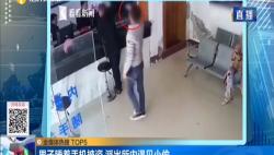 男子睡着手机被盗 派出所内遇见小偷