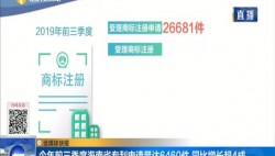今年前三季度海南省专利申请量达6460件 同比增长超4成