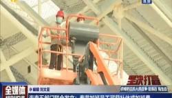 海南五部门联合发文:春节加班员工可获补休或加班费