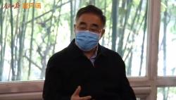 中國醫療專家帶了兩種中成藥支援意大利伊拉克
