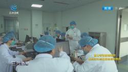 """中国疾控中心:建立""""三道防线"""" 抵御境外输入病例"""