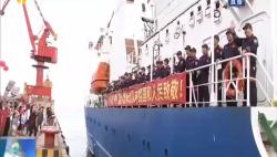 """成功坐底10909米深海!创造中国载人深潜新纪录的""""奋斗者""""号胜利返航"""