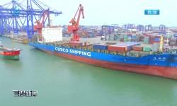 洋浦:6个项目集中开工 企业看好海南自贸港