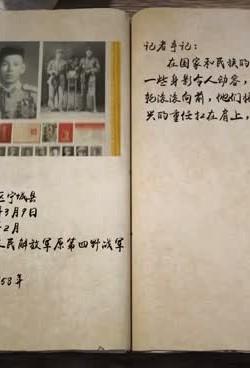 记者手记|郑克发