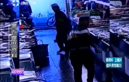 三男子市场狂追城管 涉嫌抗法行政拘留