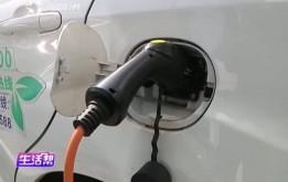 新能源购车补助开启 海南调整补贴细则