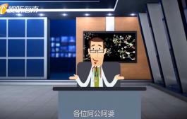 """全民戰疫—動畫系列:""""公期""""停一停 病毒遠離您"""