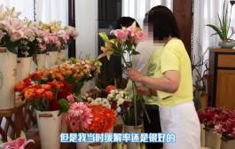 蘇州30多歲的庫欣綜合征患者來到樂城使用新藥Isturisa