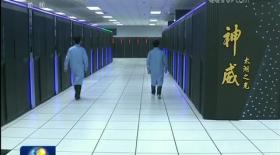 净化网络空间 建设网络强国