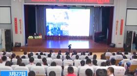 中小学生安全教育日 网络安全进课堂