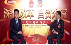 专访海南省人大代表黄金城