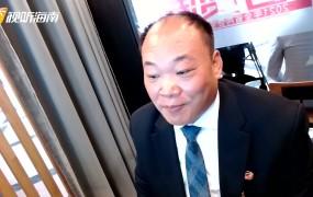 两会留声亭:海南省政协委员 王雁磊