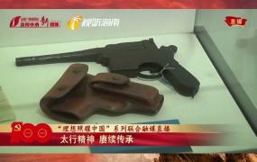 柳沟兵工厂 纯手工武器